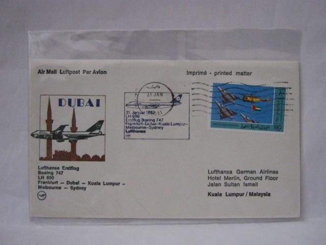 19820131 LH Dubai - KL