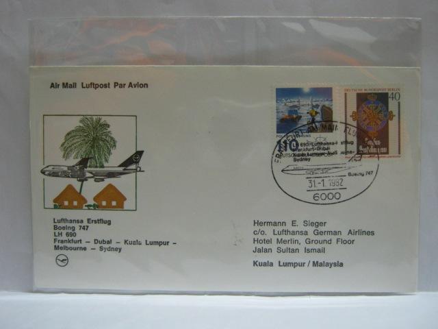 19820131 LH Frankfurt - KL