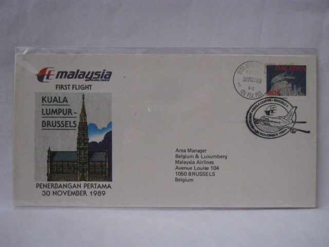 19891130 MAS KL - Brussels