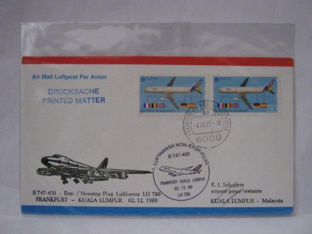 19891202 LH Frankfurt - KL