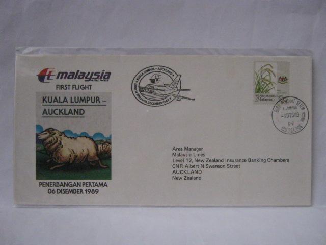 19891206 MAS KL - Auckland