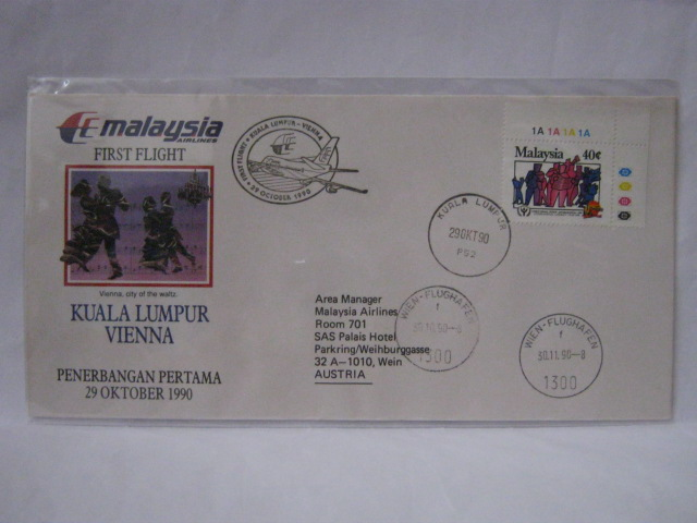 19901029 MAS KL - Vienna