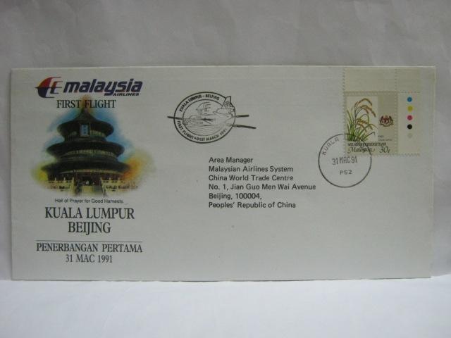 19910331 MAS KL - Beijing