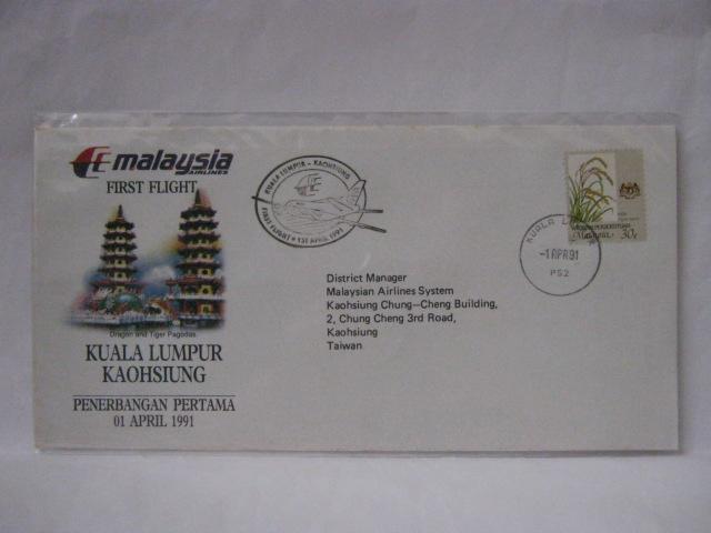 19910401 MAS KL - Kaohsiung