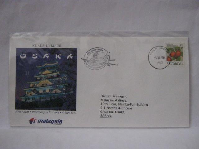 19940904 MAS KL - Osaka
