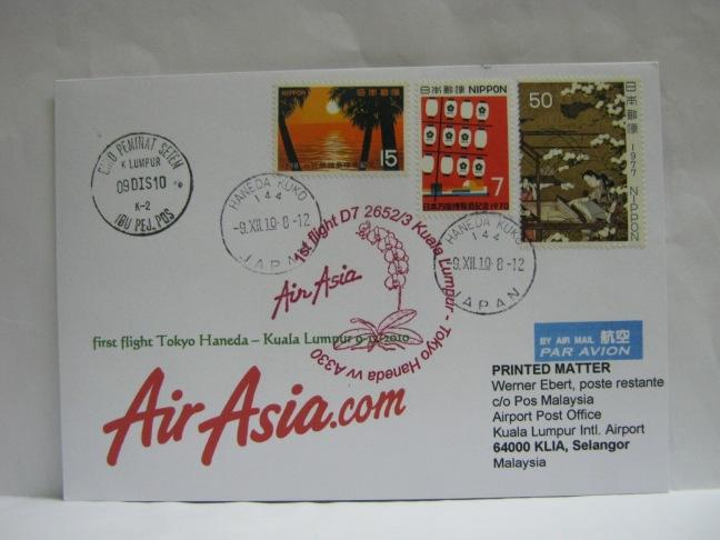 20101209 AirAsia Haneda - KL