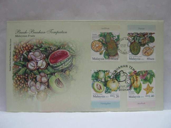 20140717 Segamat Durian Tunggal Malaysian Fruits tab