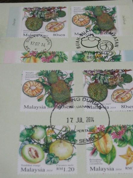 Durian Tunggal Segamat Simpang Durian