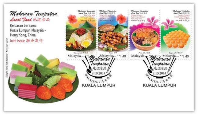 FDC Stamp Local Food