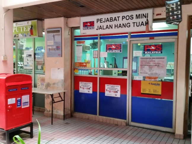 Jalan Hang Tuah Mini Post Office