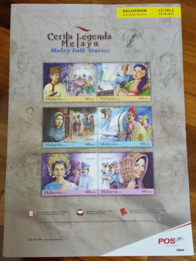 Malay Folk Stories