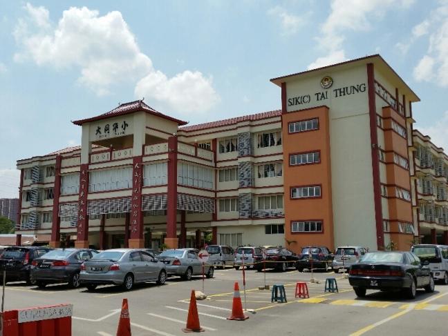 SJKC Tai Thung