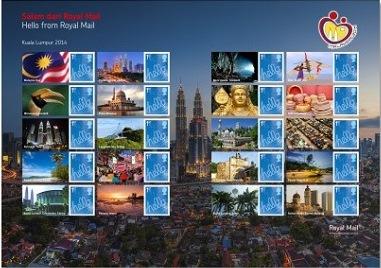 UK Stamp Sheet