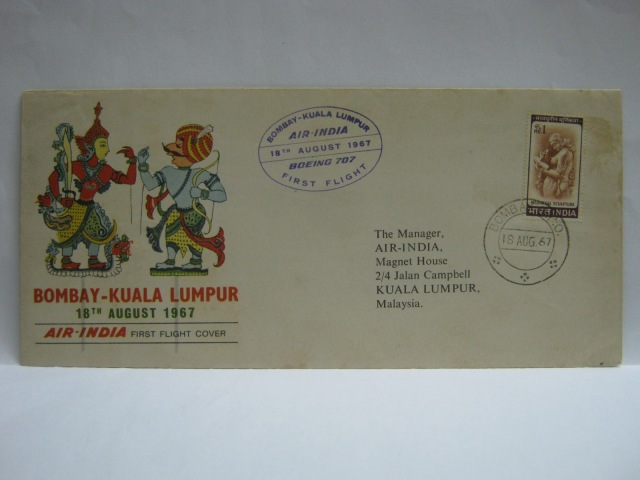 19670818 Air India Bombay - KL