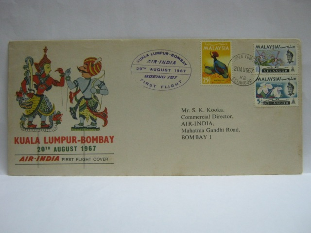 19670820 Air India KL - Bombay