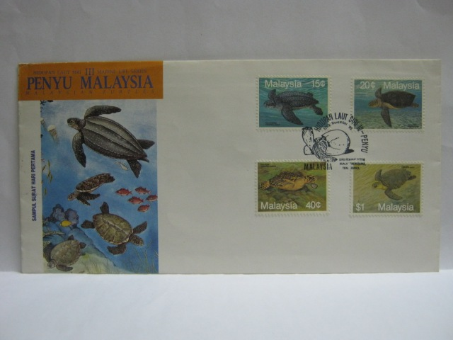 19901117 K Trengganu Malaysian Turtles