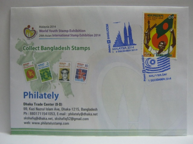 20141201 Bangladesh WYSE 2014