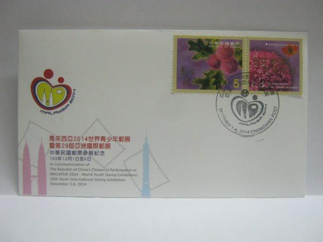 20141201 Taiwan WYSE 2014
