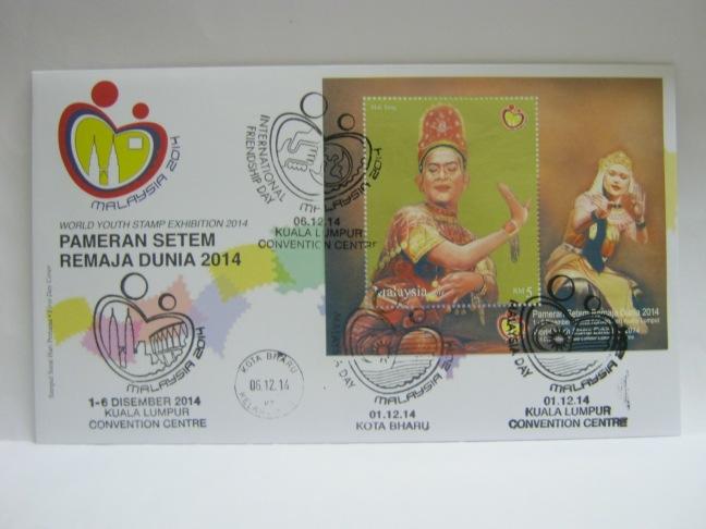 20141206 Kota Bharu Convention Centre WYSE 2014 MS