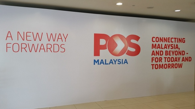 20150115 Launch of new logo