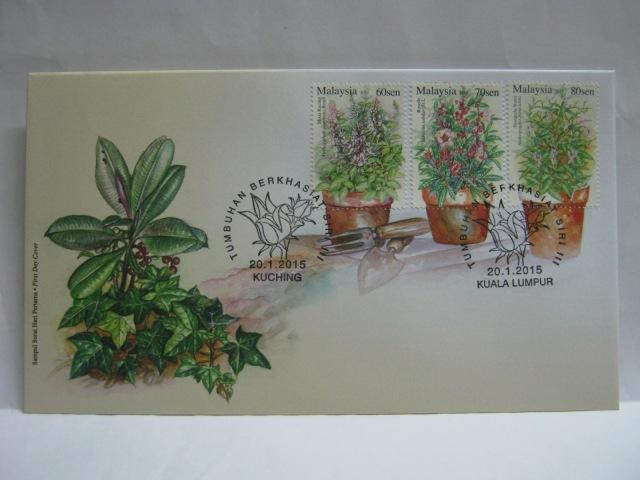20150120 Kuching KL Medicinal Plants 3