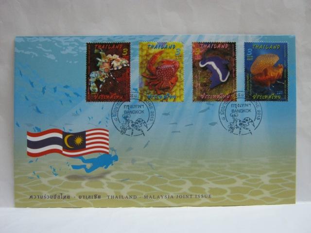 20150608 Bangkok Marine Creatures