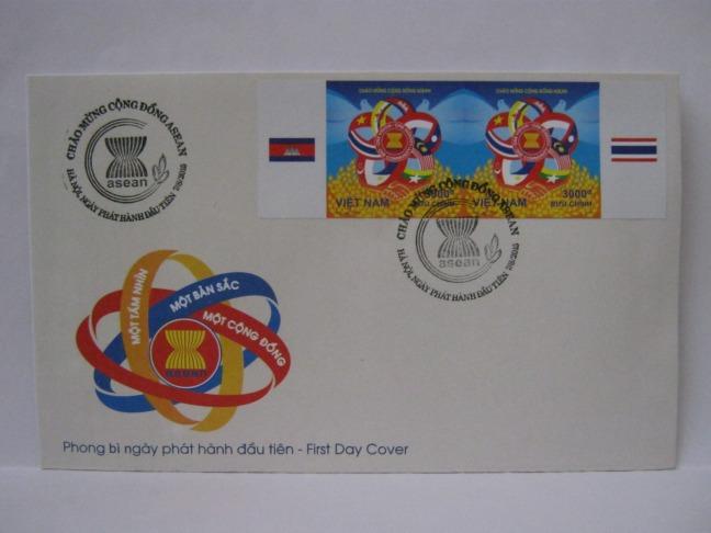 20150807 Hanoi ASEAN Community Vietnam Imperf