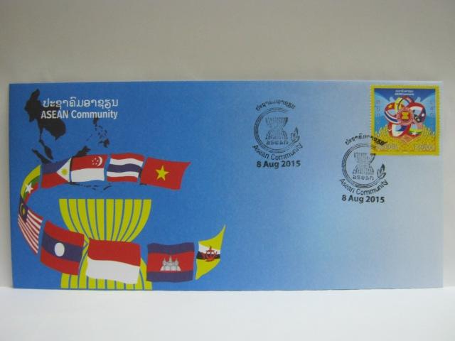 20150808 Laos ASEAN Community Laos