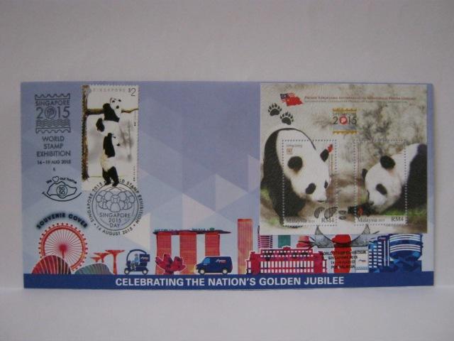 20150814 Singapore Giant Panda MS SG 50