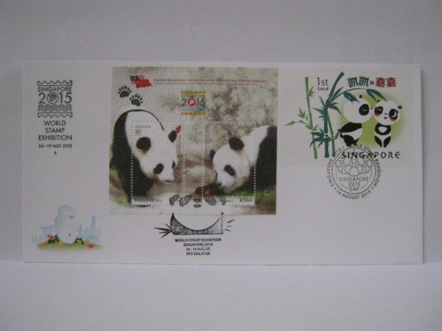 20150814 Singapore Giant Panda MS Singapore Panda