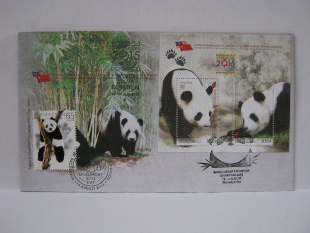 20150814 Singapore Giant Panda Overprint MS Pos Malaysia