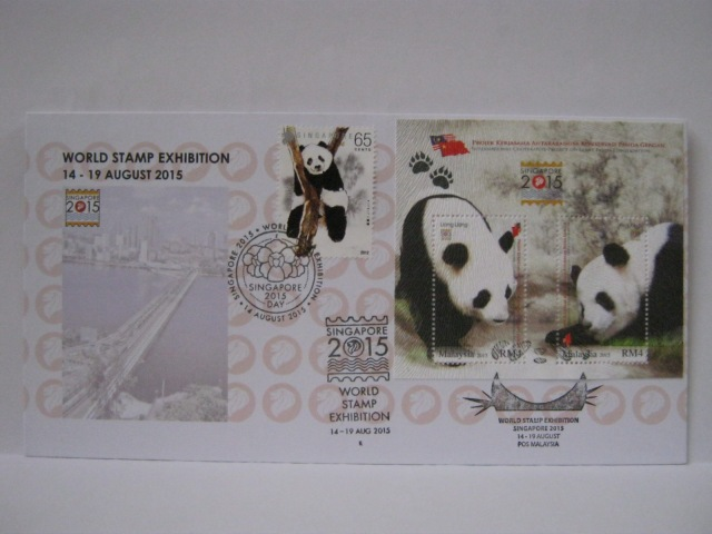 20150814 Singapore Giant Panda Overprint MS PSM