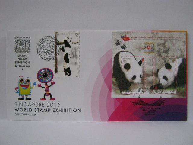 20150814 Singapore Giant Panda Overprint MS WSE