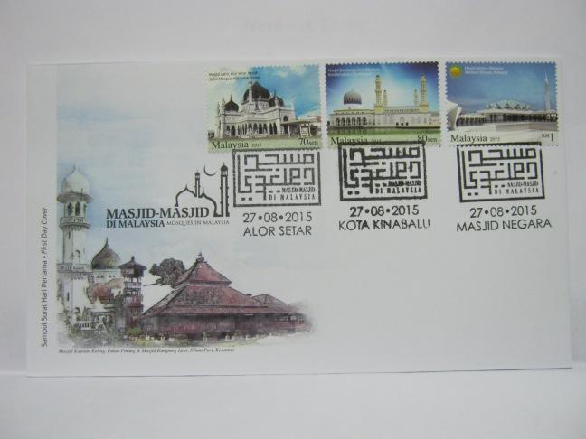 20150827 Alor Setar Kota Kinabalu Masjid Negara Mosques in Malaysia
