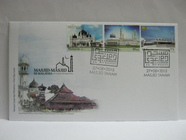 20150827 Masjid Tanah Mosques in Malaysia