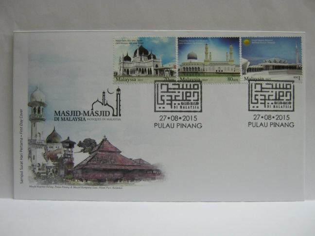 20150827 Pulau Pinang Mosques in Malaysia
