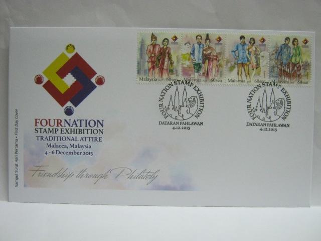 20151204 Dataran Pahlawan Four Nation Stamp Exhibition SODA setenant