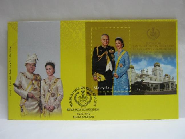 20150506 Kuala Kangsar Installation Sultan Perak MS misprint envelope