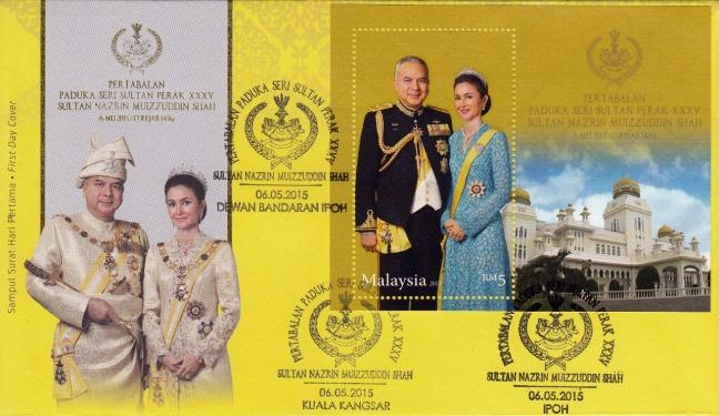20150506 Kuala Kangsar Ipoh Dewan Bandaran Ipoh Sultan Perak MS