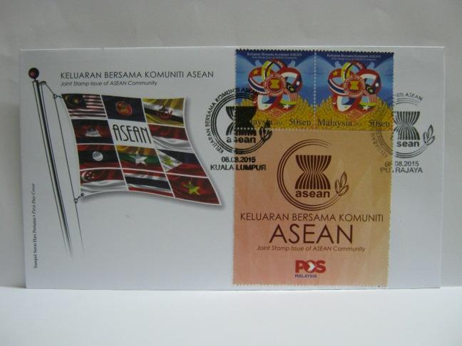 20150808 Kuala Lumpur Putrajaya ASEAN Community