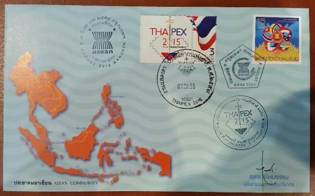 ASEAN Community Thailand Thaipex 2015 label