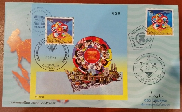 ASEAN Community Thailand Thaipex 2015 MS and stamp composite FDC