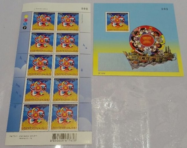 ASEAN Thailand Matching number sheet and miniature sheet