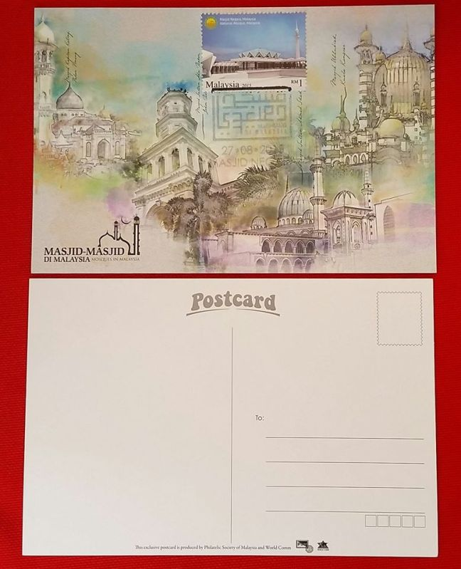 Mosques of Malaysia Postcard