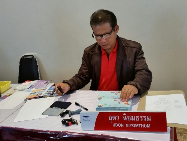 Thailand FDC Designer Udom Niyomthum