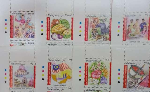 20161001-international-stamp