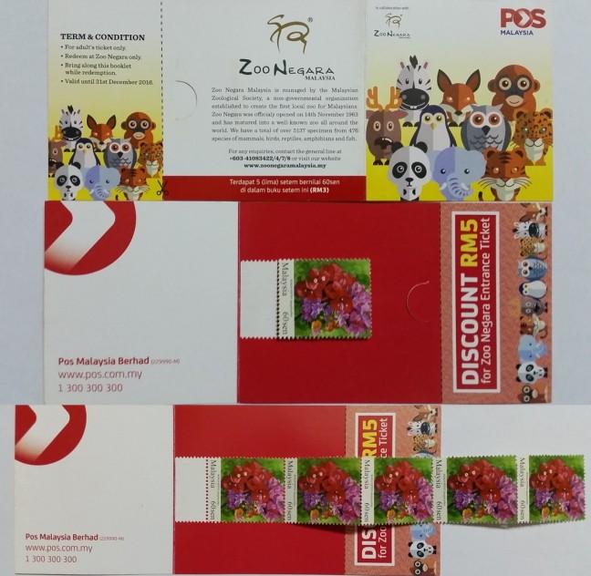 Stamp Booklet Zoo Negara Preview