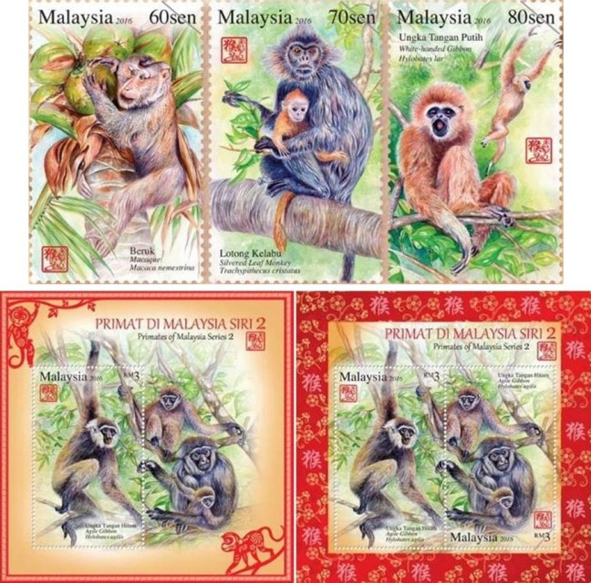 2016 Lunar Year of the Monkey Primates of Malaysia Series 2