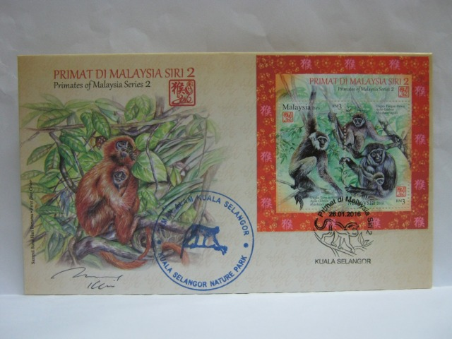 20160126 Kuala Selangor Primates Series 2