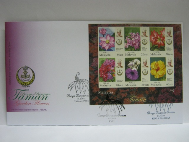 20160321 Ipoh Taman Ipoh Kuala Kangsar Garden Flowers MS